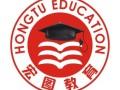 柳州电脑培训速成班 一人一机包教包会