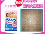日本进口moony尤妮佳纸尿裤L54片大码 男女通用 9KG-1