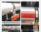 转让 油罐车东风东风27吨运油车低价出售