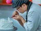 河北虎振生日蛋糕培训学校学烘焙真技术的技校