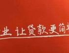 武汉汽车抵押贷款公司,父亲车,夫妻车,单方出面抵押