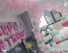 长沙气球 生日宴策划布置 派对策划布置 粉色女孩主题布置