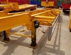 梁山骨架制造厂 专业生产集装箱骨架运输车