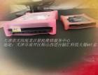 硬盘维修-涉密数据恢复-天津数据恢复