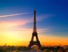 代办法国旅游签证