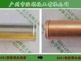 铝化学镀紫铜 铝合金镀铜液 铝表面浸紫铜的药水 铝上铜剂厂家