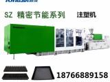 塑料育秧盘生产设备,育苗盘生产机械,注塑机厂家