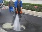 仪征市超高压清洗各种疑难大型污水管道雨水管道彻底干净