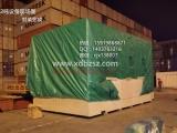 大型设备木箱出口木箱包装|免熏蒸木箱|免