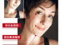 全球首创娇芭水光针3D水晶精华液全国招募