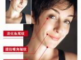 全球首创娇芭水光针3D水晶精华液全国招募微商代理