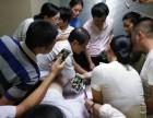 8月8日在长春市举办微创穴位埋线 减肥 美容技术研修班