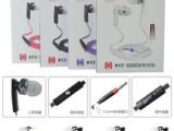 byz -s500 魅族三星HTC中兴华为小米入耳式面条 线控手