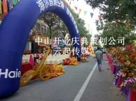中山庆典活动策划 会议会展 灯光音响 LED屏 舞台桁架搭建