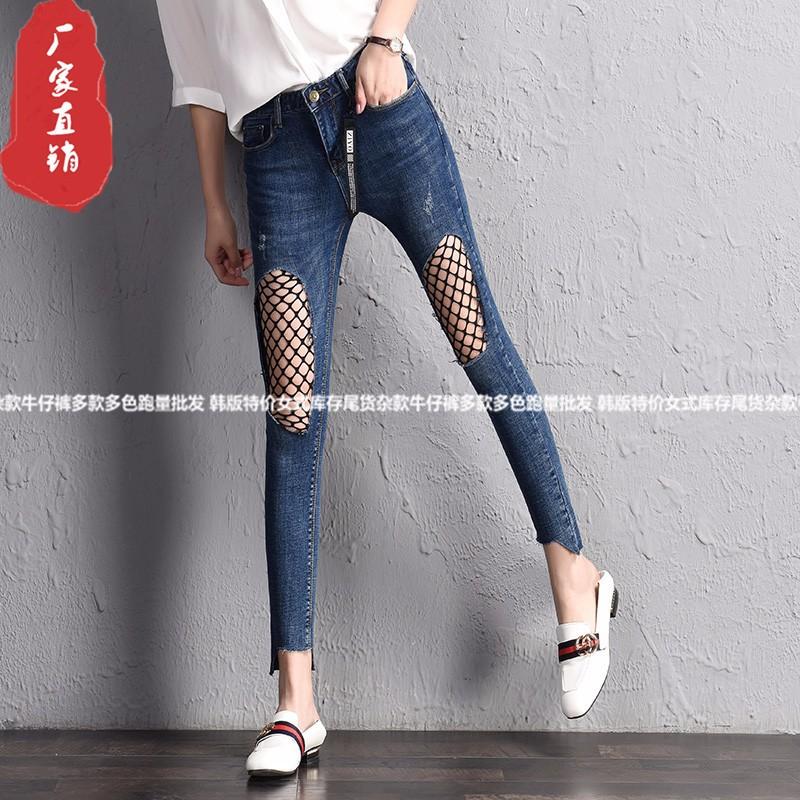 便宜新款小脚牛仔裤批发纯棉弹力女士牛仔裤整单厂家批发牛仔裤