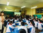 湘潭全脑沙盘作文课程加盟代理合作咨询电话