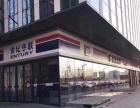 顺义 首都机场 办公商圈 开发商包租4年 回