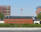2018年南京医科大学康达学院五年制专转本招生详情