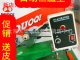 多奇DY-6C色带打码机 手压数字印码 手动打号码器 印生产日期