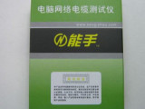 能手SY-468网络测线仪 首用网线测试仪 网络测线器 电脑网络