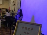 福田区哪里学钢琴车公庙较专业成人钢琴培训香蜜湖学钢琴免费试课