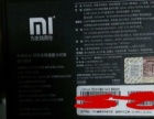 小米note顶配全网通64g
