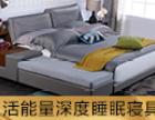 活能量床垫工厂,铂圣床垫价格公道质量可靠品质体现