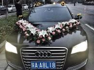 西安奔驰S婚车租赁价格一览表