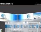 中国(无锡)国际新能源大会暨展览会展台设计搭建