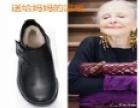 布拉格女靴 诚邀加盟