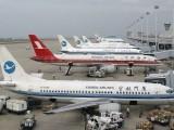 温州乐清到南宁机场空运,乐清到柳州机场空运