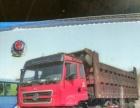 霸龙高栏自卸货车出售