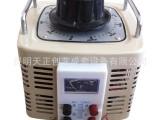 昆明接触调压器直销价 输入220v调压器
