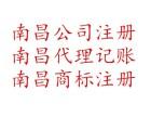 中国注册商标的类别/分类概念