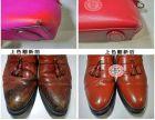 修鞋皮具护理修补翻新上色改色