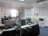 出租蘿崗區辦公室掛靠注冊地址 提供正規租賃合同和場備案證明