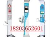 高新产品 乐佳HW-VE 身高体重测试仪器 智能体检一体机