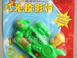 光头强投影八音抢 带灯光音乐 儿童益智产品 红外线玩具枪