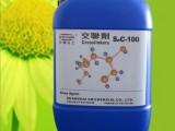 供应SAC-100水性木器漆双组分交联剂