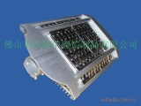 160W新型大功率LED路灯外壳、灯具外壳配件