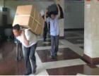 居民搬家 家具拆装 仓库搬迁 公司搬迁 长短途搬家 单位搬迁
