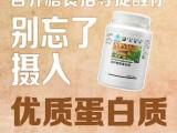 北京市东城区安利专卖店有卖安利牙膏沐浴露