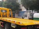 清障车 救援车 清障拖车厂家直销 全国联保1年100万公里6.6万