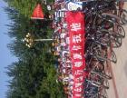 UCC运动自行车在哪可以买到