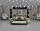 老北京壽衣全套送貨上門穿衣抬棺尸體外運喪葬一條龍服務