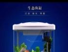 全新森森中国一线大牌鱼缸型号320。