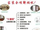 惠州装修一站48800元包主材+人工+辅材