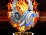雷神2台式电脑耳麦头戴式重低音游戏耳机带话筒CFLOL英雄联盟专
