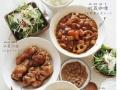 日式咖喱饭加盟一碗让人朝思暮想的日式咖喱饭技术