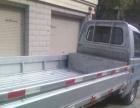哈飞微型小货车